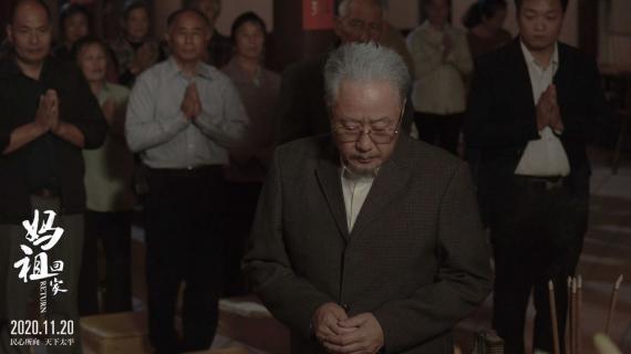 《妈祖回家》周五上映 有笑有泪诉说两岸融情时刻