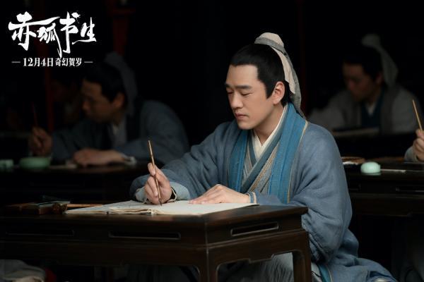 《赤狐书生》总裁专业户王耀庆变穷鬼