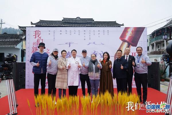 《我们的新时代》开机 谭松韵白敬亭吴倩张云龙演绎青年党员故事