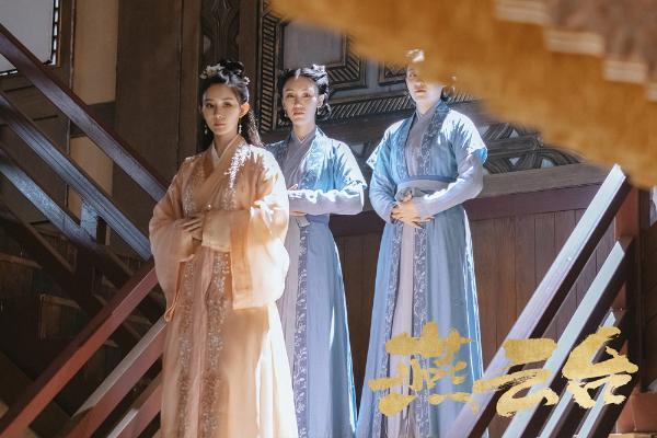 孟子义新剧情深不负终嫁所爱 婚服扮相绝美惊艳