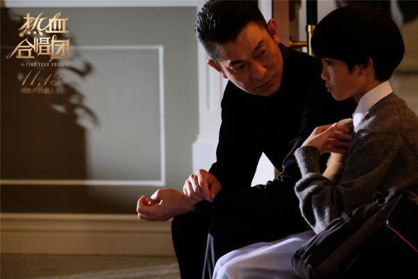《热血合唱团》刘德华影帝演技引猛男落泪 网友点赞:男人哭吧不是罪