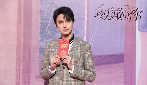 《致勇敢的你》首曝概念海报 邓家佳官鸿上演超甜治愈力