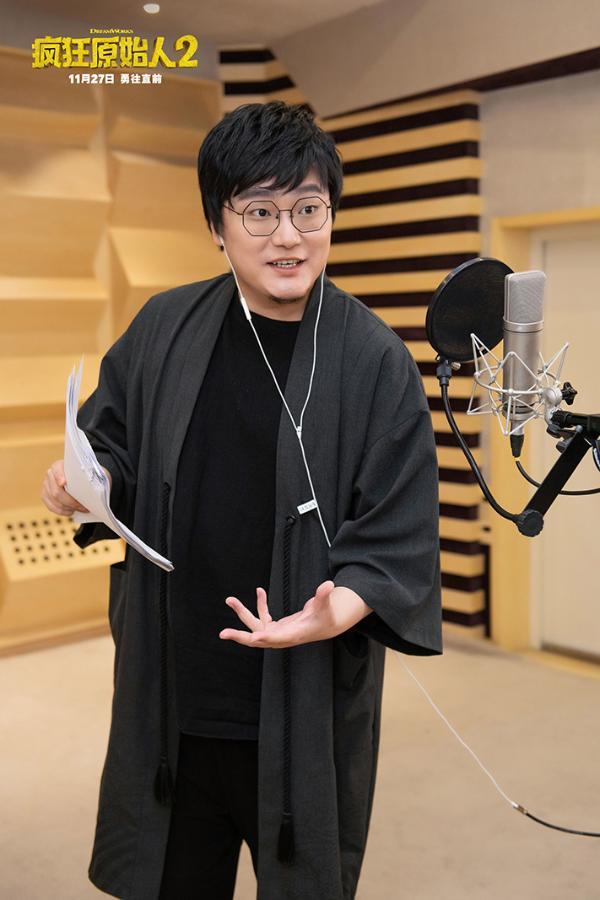"""《疯狂原始人2》王建国""""处女秀""""引期待"""