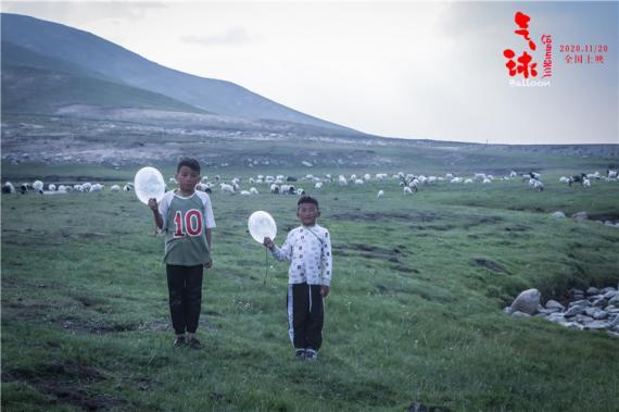 《气球》今日上映 朱婧汐献唱汉语推广曲《生生不息》