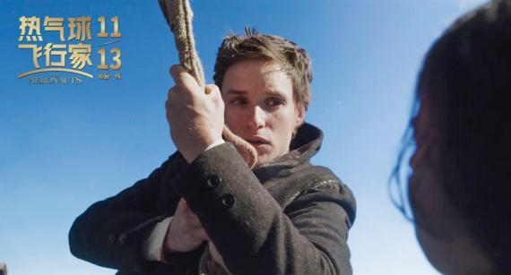 《热气球飞行家》发终极预告小雀斑11278米高空冒险