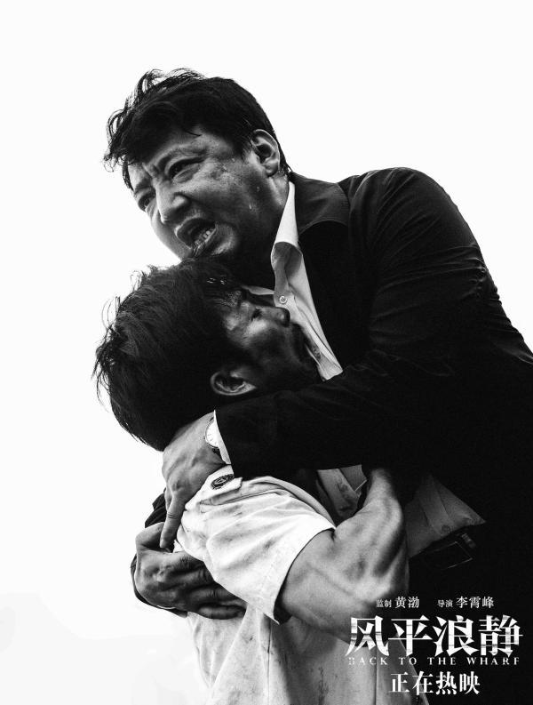 《风平浪静》章宇见父亲私生子发现寒心秘密 残酷原生家庭令观众心疼