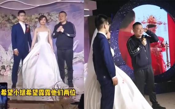 岳云鹏为外甥女证婚 一身运动服上台送祝福