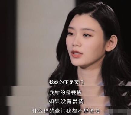 """奚梦瑶回应""""嫁豪门""""争议:我嫁的是爱情"""