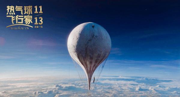 """小雀斑《热气球飞行家》带来超震撼视觉盛宴 突破人类极限引网友直呼""""恐高慎入"""""""