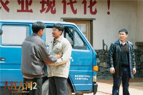 《大江大河2》首周口碑全面突围 搏浪人命运跌宕堪见时代变迁