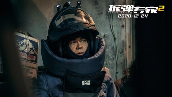 《拆弹专家2》曝导演邱礼涛特辑 拆核弹、炸大桥,这一次,挑战演员极限