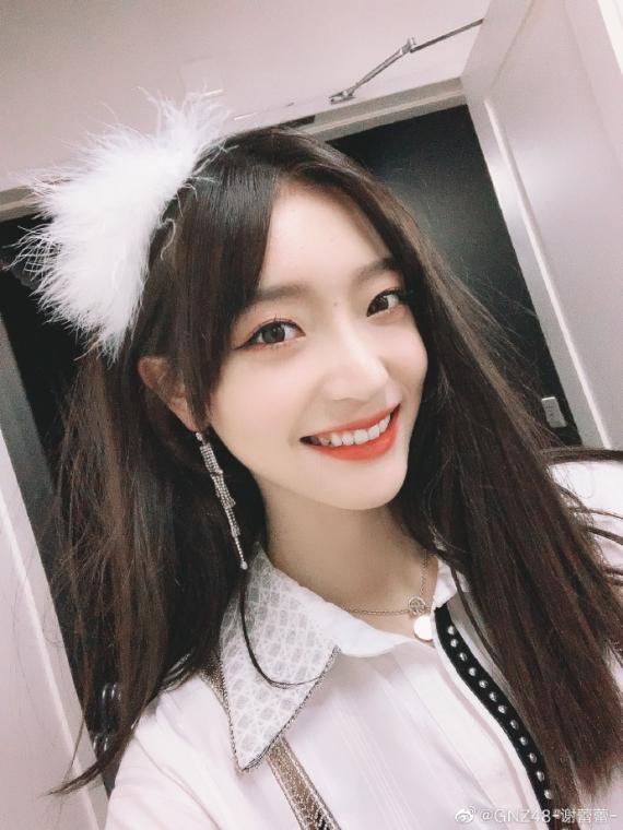 GNZ48成员谢蕾蕾就恋情道歉 应援会宣布解散