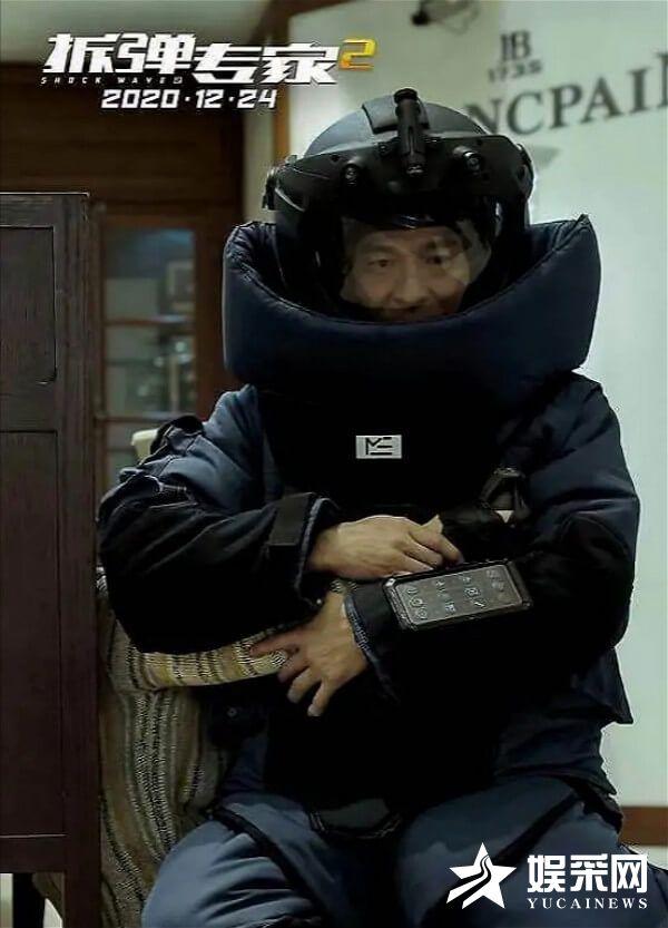 刘德华谈及贾玲端然正坐 贾玲高情商回应