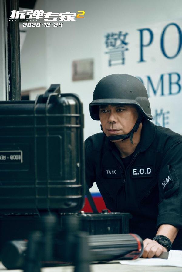 《拆弹专家2》今日上映, 曝公映版海报及口碑特辑