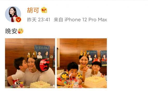 胡可庆45岁生日 两个儿子一左一右献吻超温馨