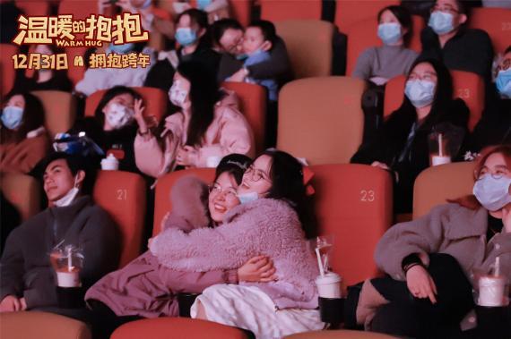"""《温暖的抱抱》武汉路演 常远解读""""爱可以治愈一切"""""""