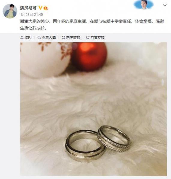 马可晒婚戒宣布结婚 与王丹妮甜蜜喂食旧照曝光