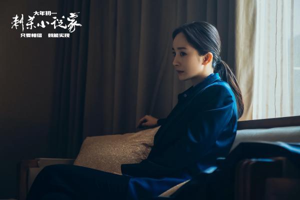 《刺杀小说家》曝片尾曲《刺》MV GAI周延热血献唱 点燃心中信念