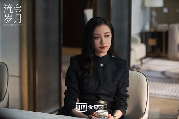 """2021开年爆款口碑大剧《流金岁月》正式收官 """"她""""力量掀起时代新热潮"""