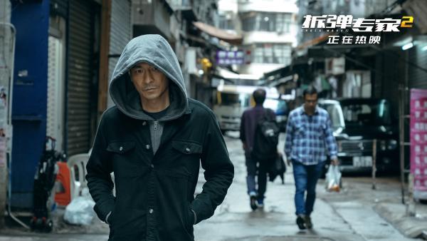 《拆弹专家2》曝粤语版正片片段,刘德华刘青云举枪对峙