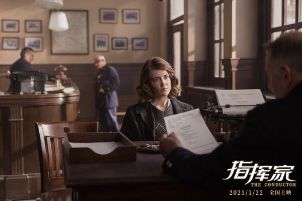 2021年第一部口碑电影《指挥家》预告首发 敢爱敢做燃情一生