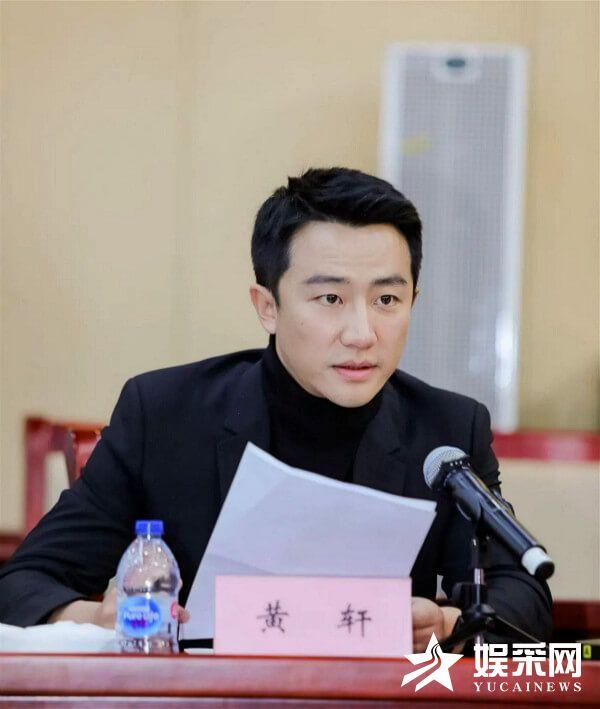 《山海情》创作座谈会在北京召开黄轩分享拍摄心得