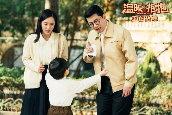 《温暖的抱抱》票房破6亿 发布段奥娟R1SE赵磊主题曲MV