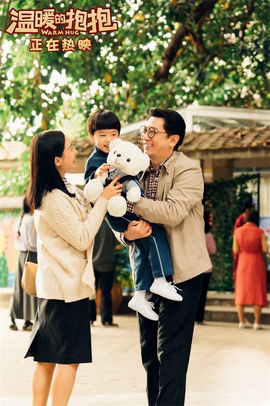 《温暖的抱抱》破6亿轮克莱尔R1SE赵雷主题曲MV