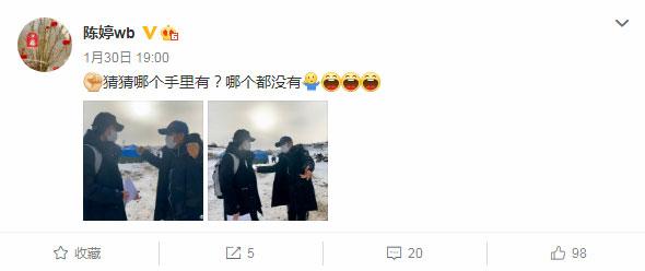 陈婷晒着张艺谋 和他的儿子玩游戏 图片:猜猜哪个有?
