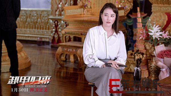 吕良伟徐冬冬元彪开启边境燃战 电影《卸甲归来》1月30日全国上映