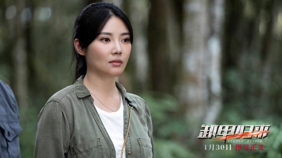 吕良伟徐冬冬元彪开启边境燃战《卸甲归来》1月30上映