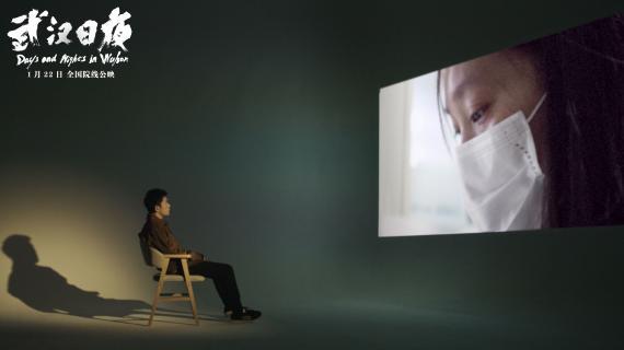片名:电影频道青年大使Jackson Yee含泪推荐《武汉日夜》