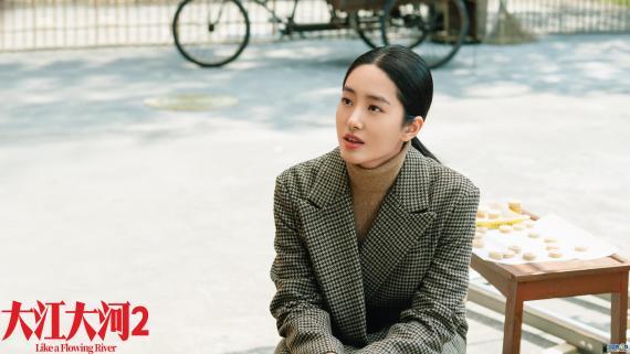 《大江大河2》杨采钰穿着精致 展现了知性独立女性的形象 广受好评