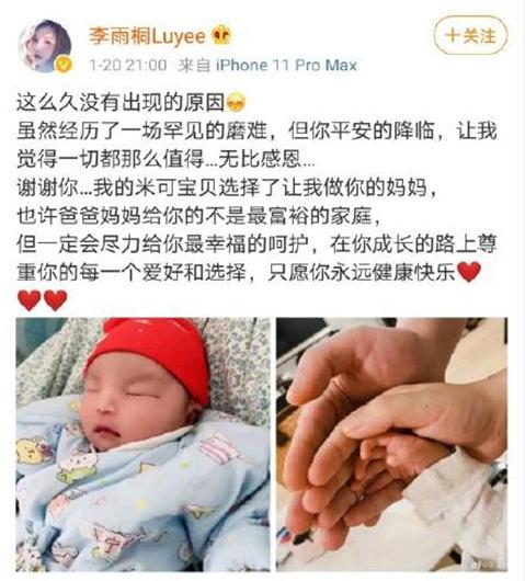 的前女友宣布 她的母亲吴拍下照片宣布好消息