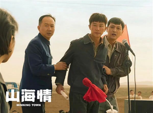 电视剧《山海情》热播 李晓川化身麻副县长套路多