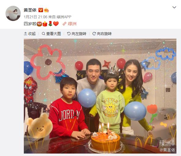 黄圣依的家人庆祝他4岁儿子的生日 他的哥哥安迪站得很高 体重也增加了