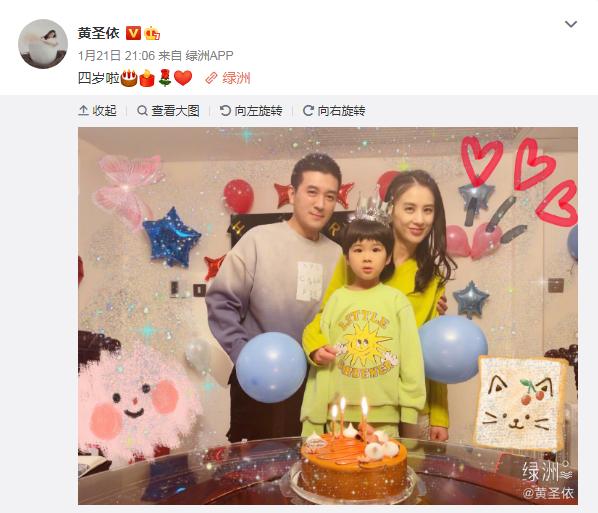 黄圣依一家为4岁小儿子过生日 哥哥安迪站一旁长高也长胖了