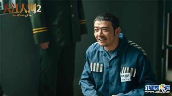 《大江大河2》今晚收官 搏浪精神联结时代共鸣