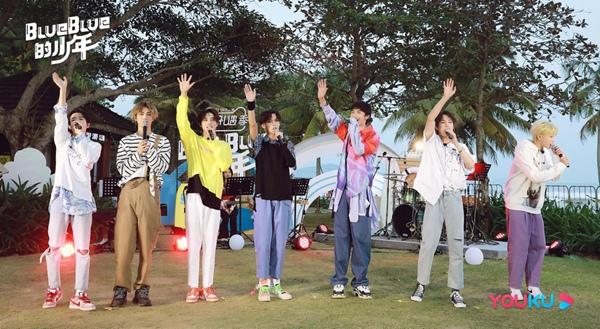 优酷《blueblue的少年》环保集团全面收官S.K.Y夕阳演唱会唱偶像