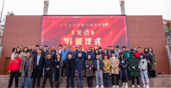 http://www.k2summit.cn/shumashebei/3167239.html