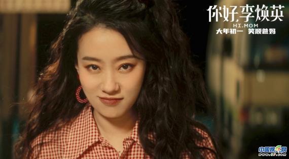 《你好,李焕英》曝《路灯下的小姑娘》MV 贾玲沈腾洗脑神曲太上头