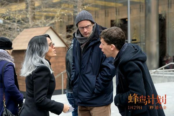 杰西·艾森伯格新作《蜂鸟计划》定档1月29日