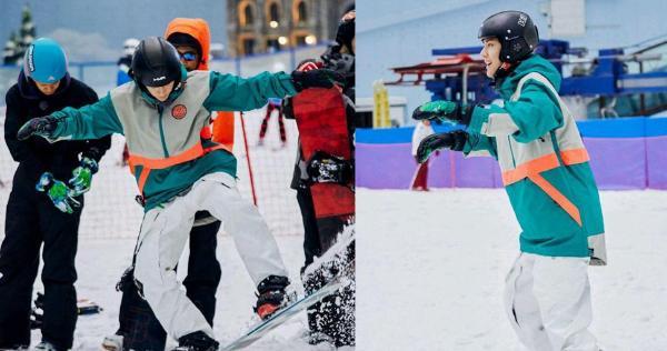 全副武装上滑雪场!易烊千玺很惬意 肖战还在学溜冰