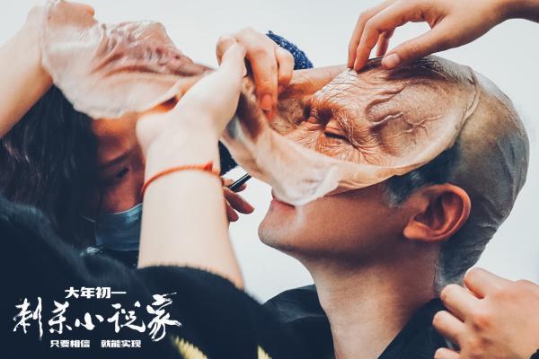 """《刺杀小说家》曝郭京飞特辑 演硬核""""男衣"""",浑身带刺战斗力爆表"""