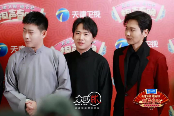 2021天津卫视德云社相声春晚演员阵容官宣 酷狗音乐将同步播出独家音频