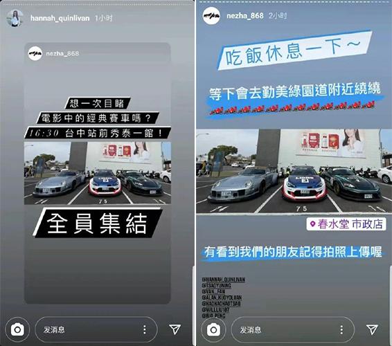 昆凌发动态宣传电影 背景图再现侯佩岑广告照