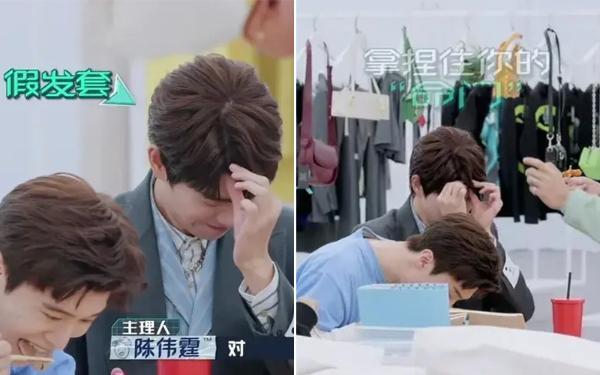 陈伟霆毫不留情地把魏大勋的假发曝光歪了 戴假发的明星比你想象的还要多!
