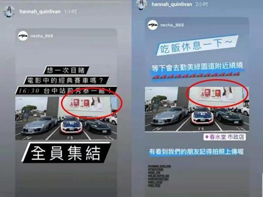 昆凌转发侯佩岑广告背景图 连续两次行为迷惑引非议