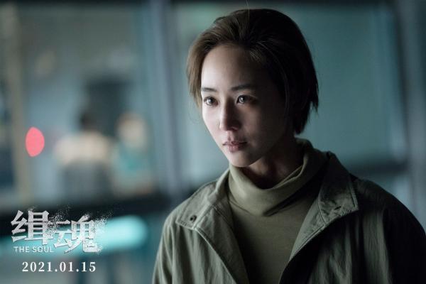 张钧甯新片上演干练女警开启烧脑缉凶之路