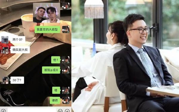 节目组长点心吧!婚恋真人秀黄奕约会对象是同性恋骗婚劈腿?